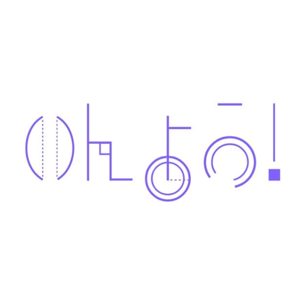 いんよう!ロゴ