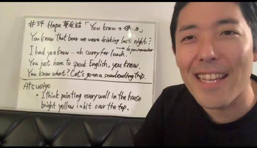 「2nd CHANNEL NAKATA」を自動連続再生できるSAInoYouTubeに追加しました